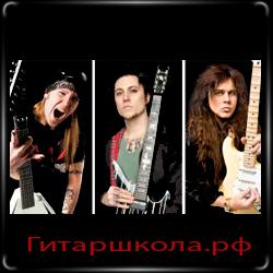 уроки свипа от лучших гитаристов
