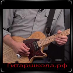 использование би-бендера на гитаре