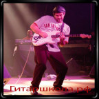 Подробный урок ритма на гитаре в блюзе