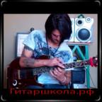 Урок по извлечению на гитаре
