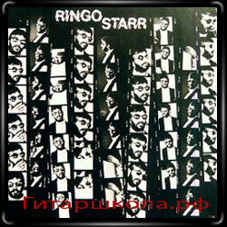 Ринго Старр - гитарист группы The Beatles