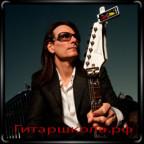 Гитарист Стив Вай