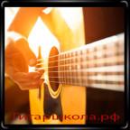 Играет арпеджио на гитаре