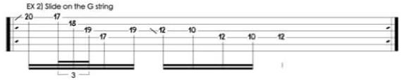 Соло приемчики для гитары