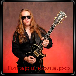 Вилл Вуолнер с гитарой