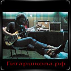 Урок акустической гитары от Джерри Гарсии