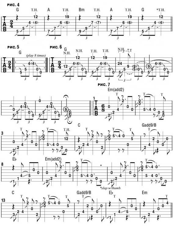 Как на акустической гитаре играть двуручным тэппингом