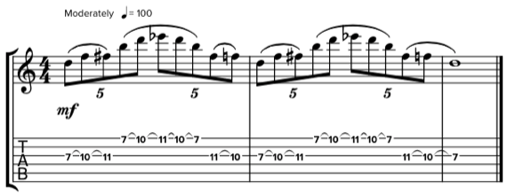 Широкие растяжки на гитаре