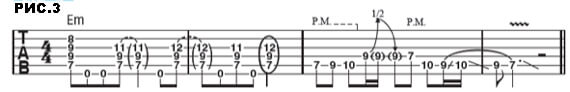 Мелодический рифф