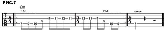Гитарные ноты Петруччи