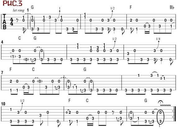Педальный тон в блюзовом ритме