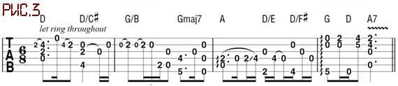 Мелодия в кельтском стиле для гитары. Выучить ноты и табы